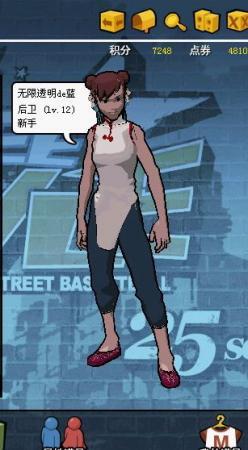 街头篮球全新道具美眉服饰展示组图