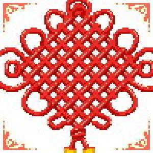 大的中国结,就编制在你身后,红色的无形火焰流入到了中华魂的身体