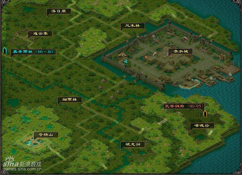 东离草原地图; 赤水; 5档衣服