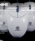 卡玛fkmini v3 竞技级 USB 有线鼠标(复刻minV3版)