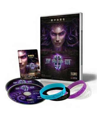 星际争霸2星际争霸2典藏版 赠送限量版手环