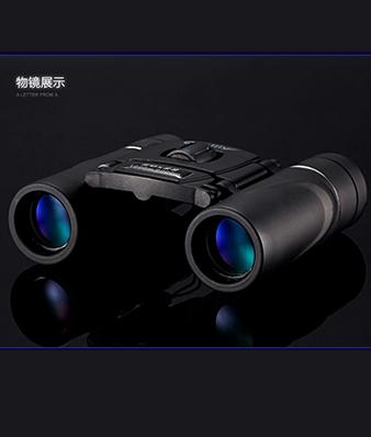 高清微光夜视望远镜