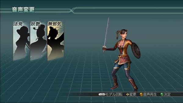 XB360《真三国无双4 帝国》游戏画面