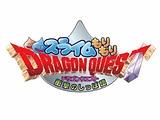 新浪游戏_《勇者斗恶龙》系列最新作登陆NDS