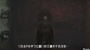 新浪游戏_CAPCOM恐怖游戏《狂气古城》最后一位人物公开