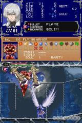 新浪游戏_E3 NDS《恶魔城 苍月之十字架》画面