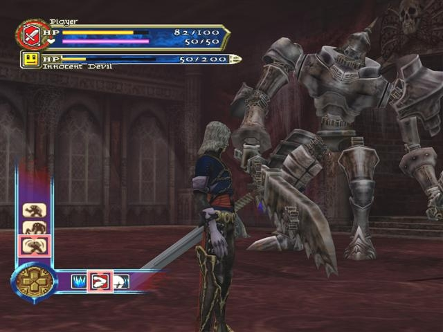 《恶魔城 黑暗的诅咒》PS2版画面五