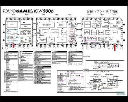 新浪游戏_2006东京游戏展正式开幕(图)