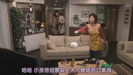 新浪游戏_日剧《老婆这周要出墙》出现任天堂Wii主机