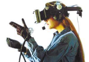 光环将支持头戴虚拟显示设备(图)