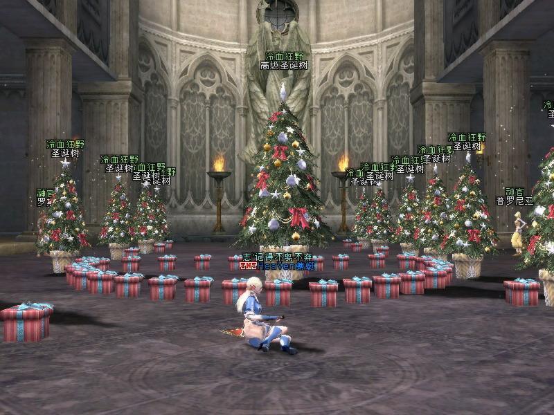 圣诞之庆:玩家派对真情无限!