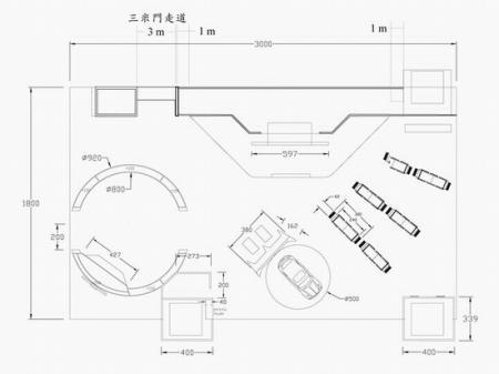 新浪游戏_台北电玩展SCEH摊位内容公布(组图)