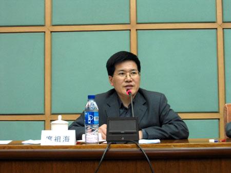 新浪游戏_第三届网博会第一次新闻发布会在京召开
