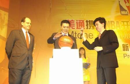 新浪游戏_NBA在中国发布首个手机梦幻游戏(图)