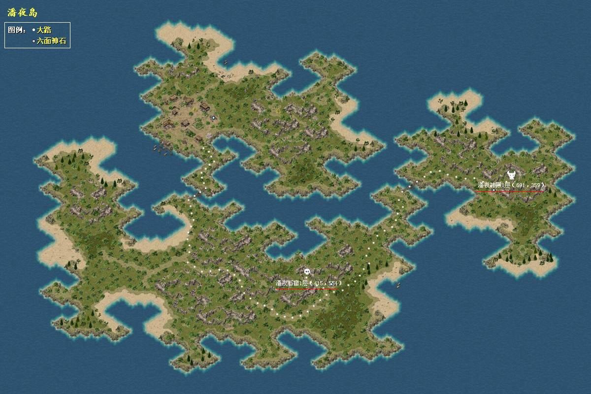 传奇3 游戏地图