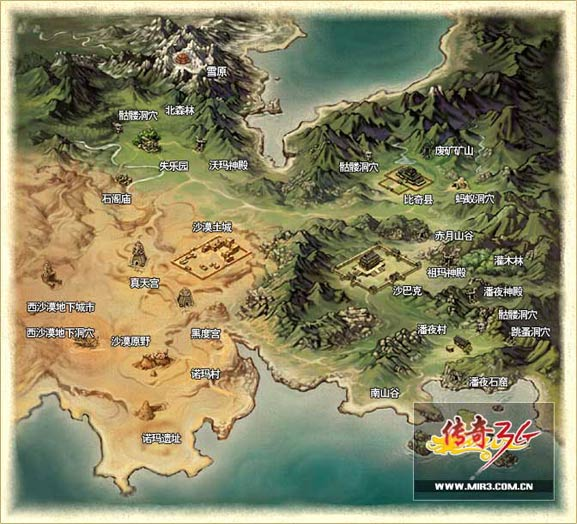 传奇3g_地图变化