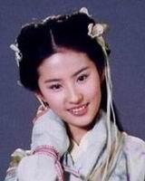 刘亦菲--饰赵灵儿