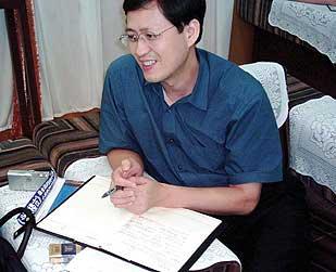 中国人民大学土地管理系主任叶剑平图片