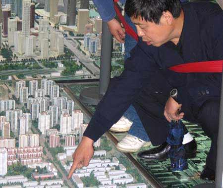 图文:北京城市总体规划成果展-家的位置