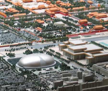 图文:北京城市总体规划成果展-北京国家大剧院