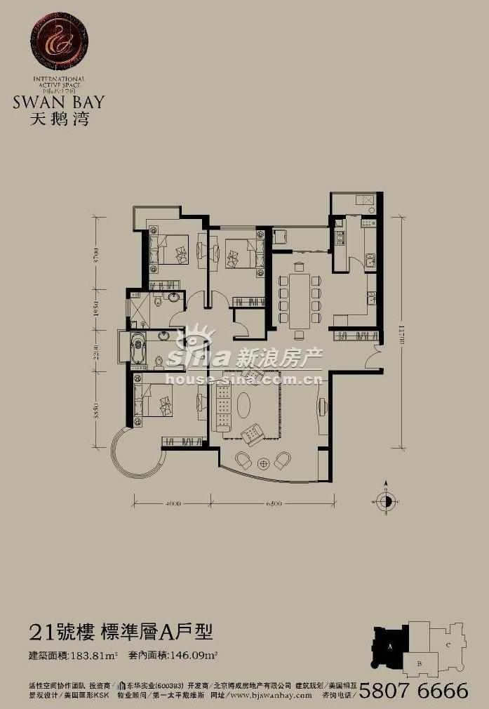 自建三室二厅设计图展示