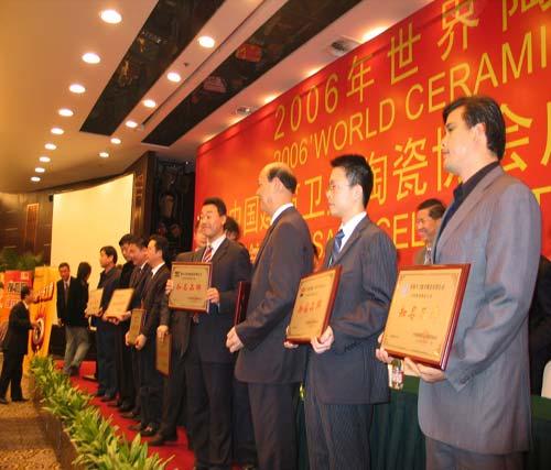 中国建筑卫生陶瓷协会现场授牌仪式(图)