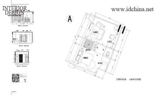 客房设计平面图