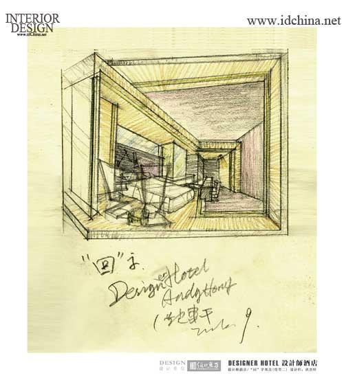 回字客房手绘图-酒店设计大师赛 洪忠轩作品 手绘图