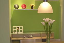 清新绿色家