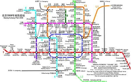 北京地铁欲克隆香港之路
