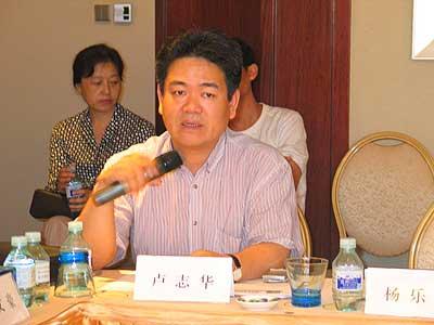 张文豪:写字楼投资者将安全和基金投资几率