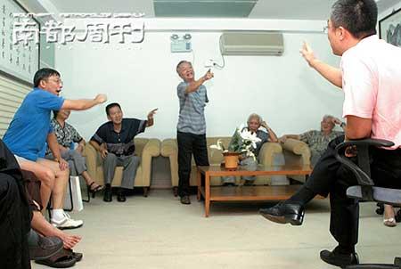 广州物业维修资金乱象:追讨者断了两条腿