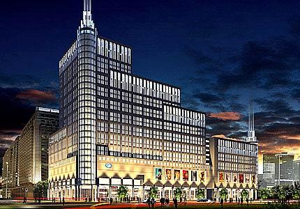 气势恢宏,主楼(即 写字楼部分)将做成近百米的高塔,形成整体大楼的