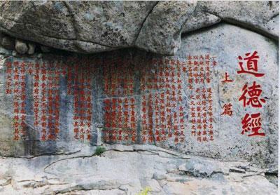 中国最黑十大风景名胜区