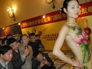 裸体房模买房还是看人 - 荆林波 - 荆林波的博客