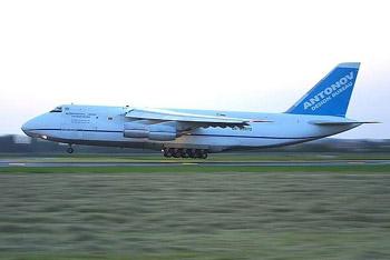 资料图片:安东诺夫系列民航机an124