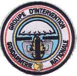 反恐怖部队:法国国家宪兵特勤队(GIGN)