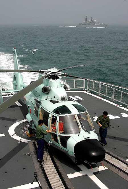 直升飞机知识点