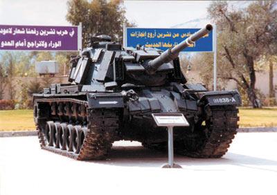以色列马加奇系列坦克全接触(组图)上