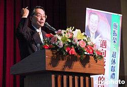 图文:台湾宏基董事长施振荣退休献礼