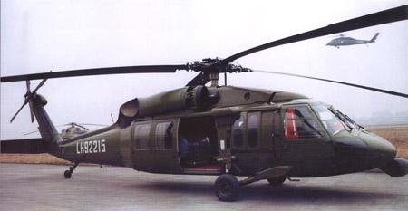 中国掌握维修进口S-70C黑鹰直升机的技术(附图)