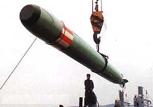 《世界安全》特稿:解放军水雷兵器现状及发展