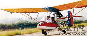 广州农民制造陆空两用飞行器准备参加珠海航展