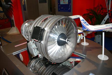 组图:EADS公司展出的发动机模型