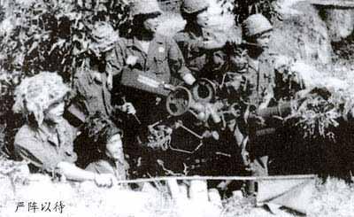 史海钩沉:中国高炮部队越战时让美军胆寒(图)
