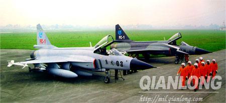 成飞枭龙/FC-1轻型多用途战斗机简介(组图)