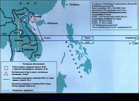 美军眼中的越战后卫II战役(组图)