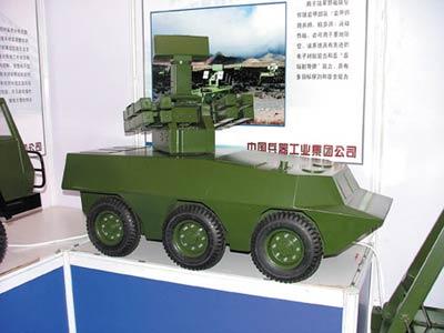 第四届中国国际国防电子展览会(组图)