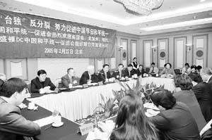 反分裂国家法痛击台独台湾百姓将更安全(附图)