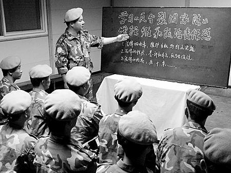 驻刚果(金)中国维和部队学习反分裂国家法(图)